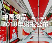 http://test.chinafoodsltd.com/hk/detail/3137.html